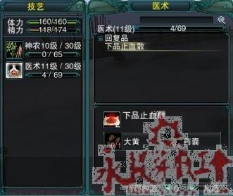 剑网三太原地图