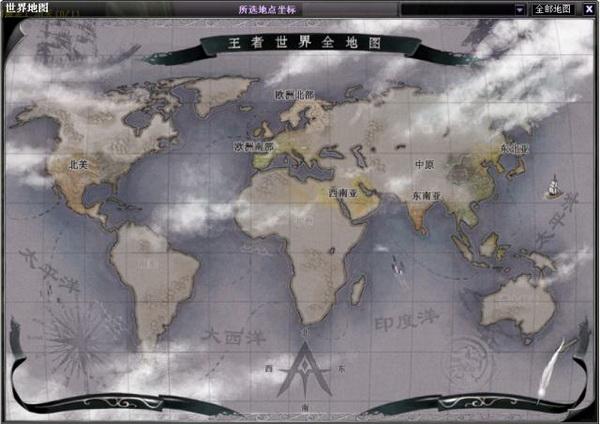 点击看大图--世界地图