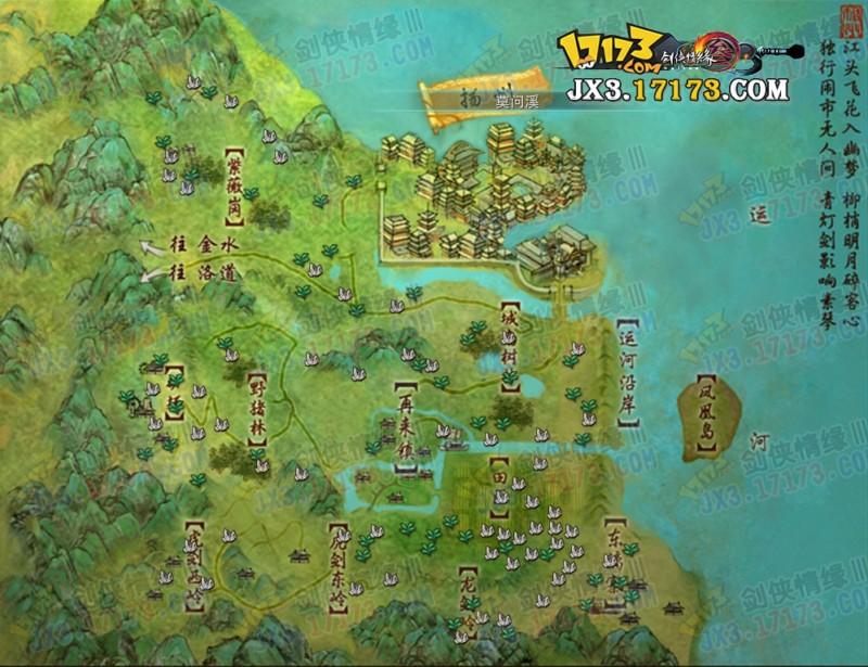 扬州采集分布图