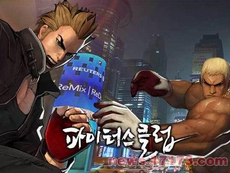 韩国格斗网游上演三国争霸