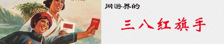 获湖北省三八红旗手荣誉称号
