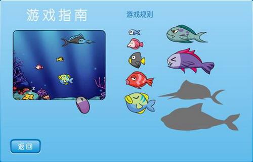迷宫游戏位于海底世界深海裂缝场景,为多人联机游戏,进入游戏中