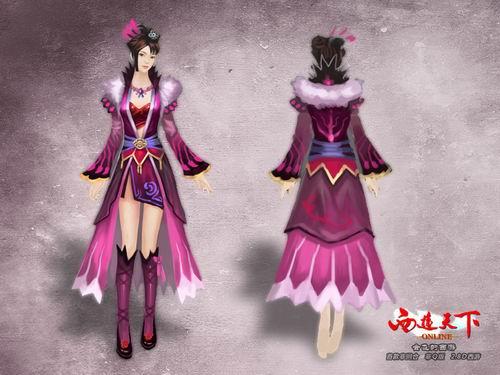 手绘古风紫衣仙女唯美