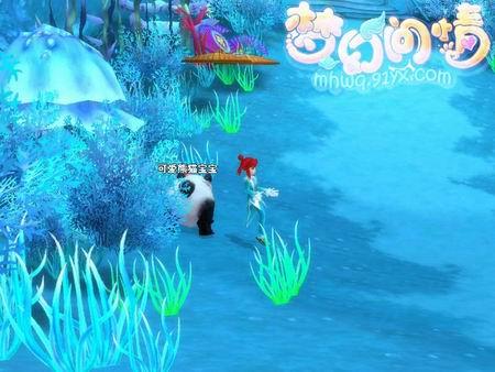 绚丽场景《梦幻问情》imax海底世界体验