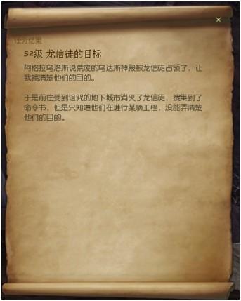 《永恒之塔2.0》韩服最受欢迎副本攻略