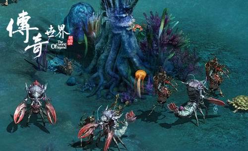 传奇海底世界来刷副本是最好的选择