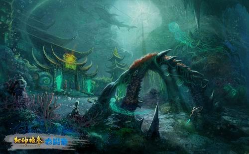 壁纸 海底 海底世界 海洋馆 水族馆 游戏截图 500_310