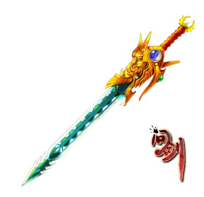《问剑》武器原画引起