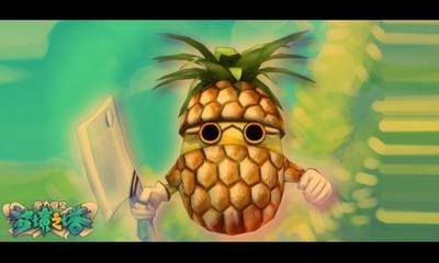 菠萝头像可爱萌