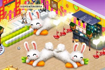 """兔子,一角,不游戏的场景在忽略城中,还有个可爱的小游戏""""鸽子下北京哪能买到饰品图片"""