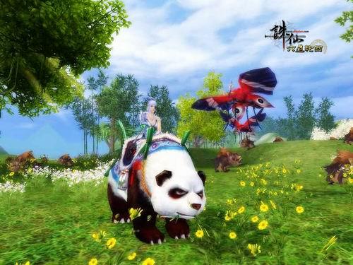 熊猫说话可爱图片动态