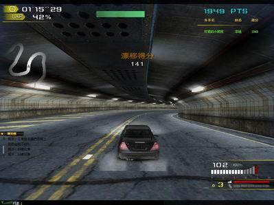 游戏赛车跑道素材